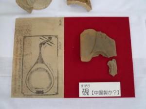 こんなすずりの破片も見つかっています。表面に琵琶(びわ)という楽器の絵が施されていて、これも高級品だったことが伺えます。