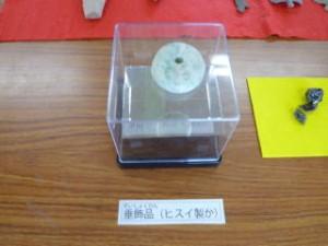 ヒスイ製と思われるアクセサリーも出ました。山田町では2例目とのことで、かなり珍しいです。やはりムラの長が着けていた、権力の象徴なのでしょうか?