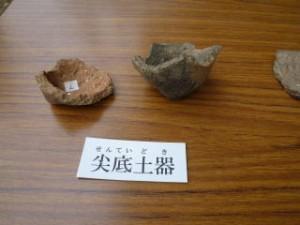 遺物からひとつ。尖底(せんてい)土器です。縄文時代早期に使われていたもので、この地には相当昔から人の生活があったという証拠です。