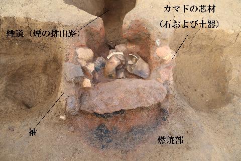 nakamura10.31-2