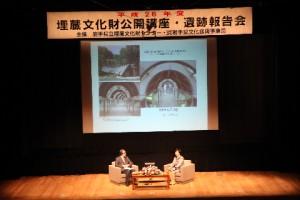 最後のイベントは菊池徹夫先生と竹下景子さんの対談です。ファンの方もかなりいたみたいです。縄文文化について、また、これからの世界遺産登録についての話も出ました。縄文語の存在の有無や、数の概念の土版などもすごく面白い話題でした!