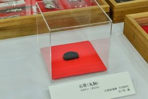 展示物より、石帯(せきたい)です。京の役人が腰のベルトに着けていて、位を表すものでした。 九戸村も京となんらかのつながりがあった証拠です。