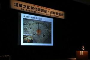 午後からは遺跡報告会を開催し、5遺跡の調査結果を報告発表しました。岩手県は縄文が多い土地柄ですが、こうして報告を聞くと、色んな時代の郷土の暮らしが見えてきます。