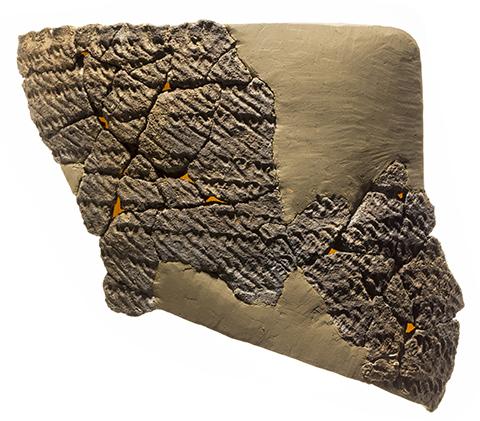 縄文時代前期の土器1