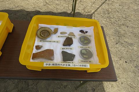 ⑩中世の陶磁器